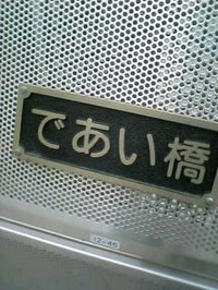 200410_003_1