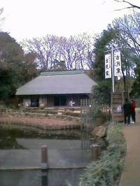 20060312_001_1