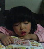 20060328_001_11_1