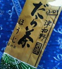 2006100206_yaaguchi_006